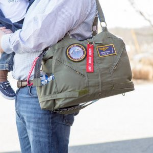 Flight Suit Diaper Bag - Category Picture